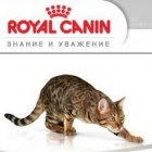 Royal Canin-
